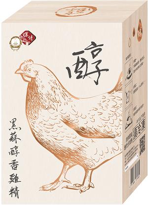 雞精.(小)png