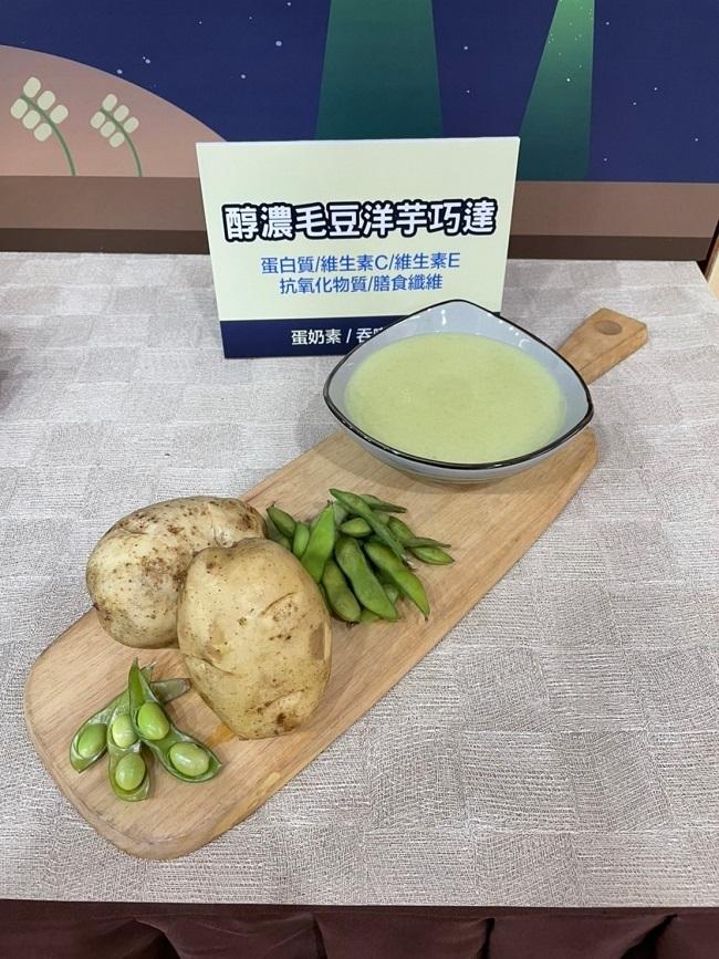 臺大記者會_210309_0