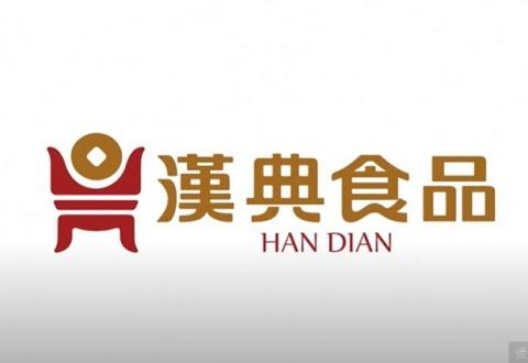 HAN DIAN   UK