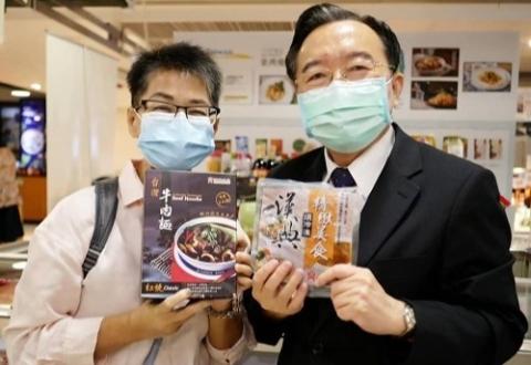 感謝香港台北貿易中心巫英臣主任推介漢典食品的牛肉麵及料理包
