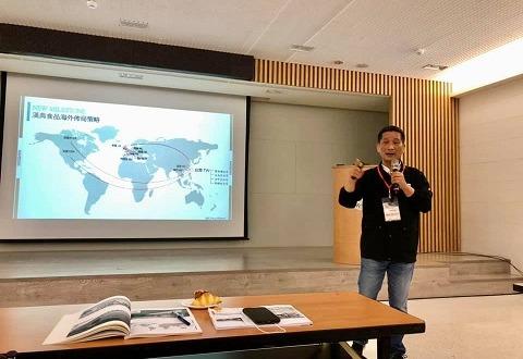 新竹食品研究所 食品產業創新與優化 實務及策略分享 #漢典有限公司