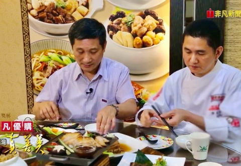 感謝非凡新聞【台灣真善美】蒞臨採訪! 這些年來,漢典認真對待每一道烹調程序,為了就是給消費者最好的品質!!期待用台灣美食挑動全球華人的味蕾!