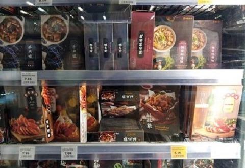 英國新型亞洲連鎖超市Tian Tian Markte 漢典食品(英國廠)全系列產品 上架熱賣中!!!