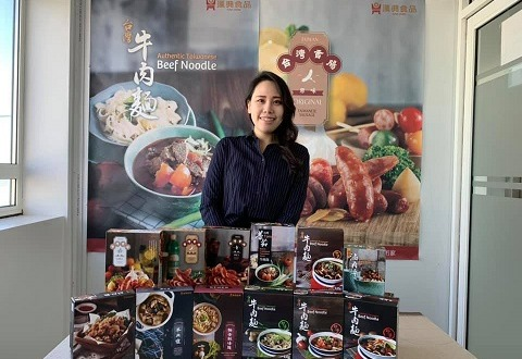 完成在英國第一次的線上食品展, 雖然時間太短 很多商模需要再說明。 但已經傳達公司的理念與產品特色。 期待更多local buyers 能看到團隊們的努力!